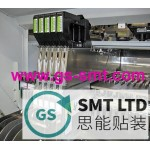 GD-12162 12/16MM Tape Feeder