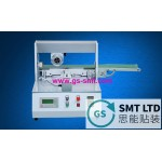 Cutting Machine-505 Automatic Knife Type Machine