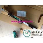 Universal UIC Genesis Golden 8mm single feeder 50934705
