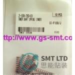 2-109-750-01 INNER SHAFT  SPRING