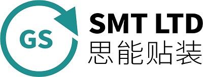 GS-SMT LTD